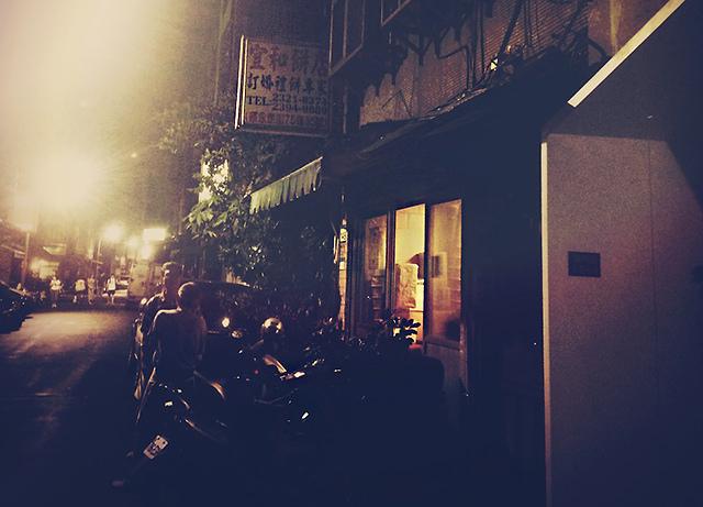 宜和餅店結婚手工傳統大餅