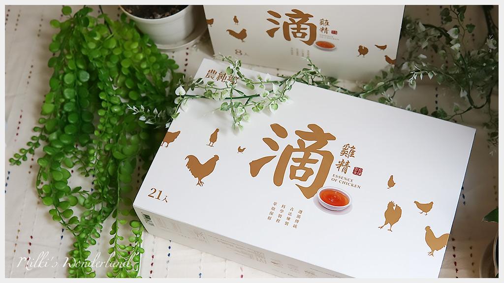 懷孕營養品推薦農純鄉滴雞精