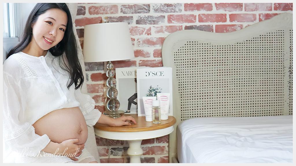 孕期妊娠保養推薦媽咪莉娜