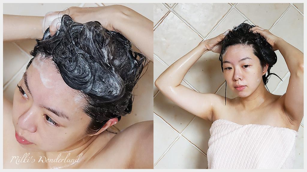 易生絲薑暖胺基酸洗髮露